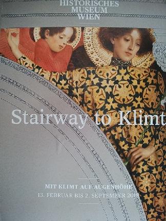 クリムト没後100年Stairway to Klimt 展
